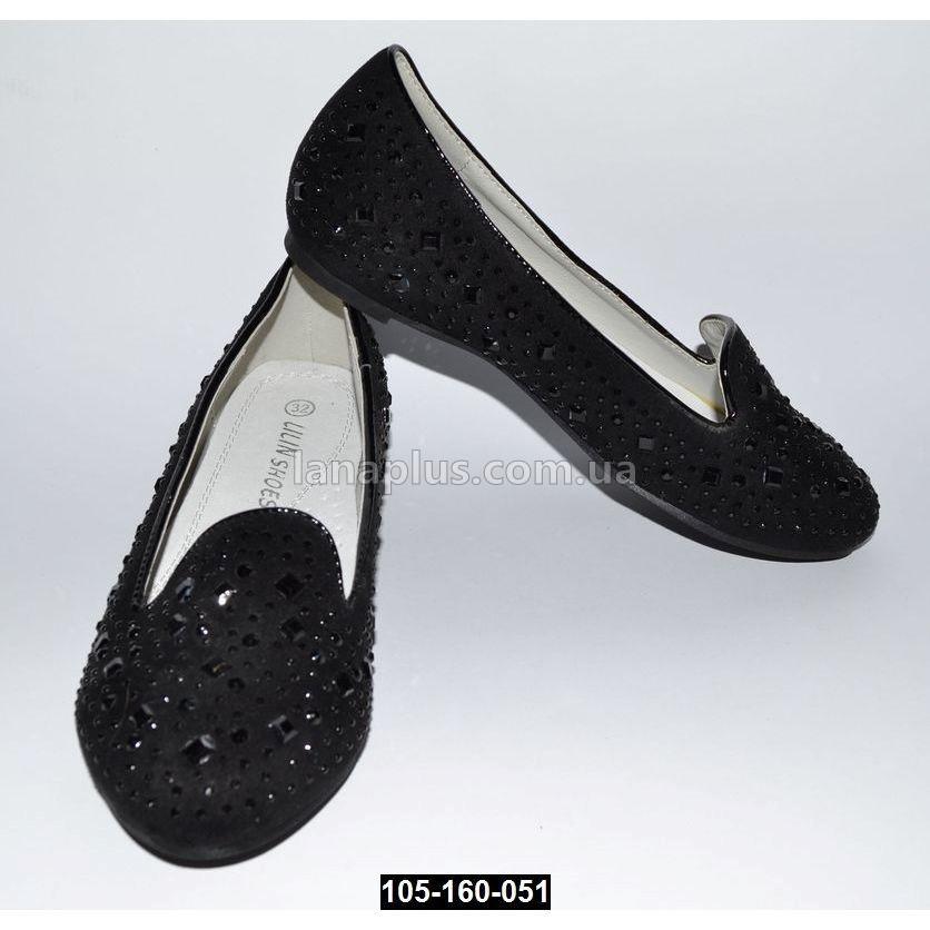 Туфли, слиперы, балетки для девочки, 36 размер (23.5 см), супинатор, кожаная стелька