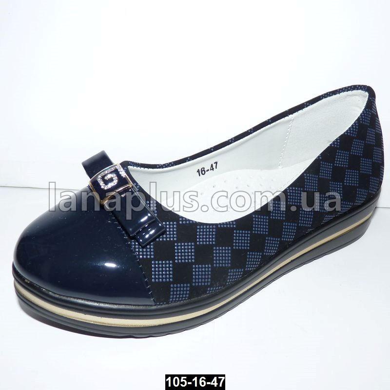 Школьные туфли для девочки, 31 размер (20 см), супинатор, кожаная стелька