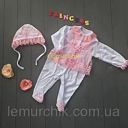 Набор для новорожденного на выписку (человечек+шапочка) Мальвина 2