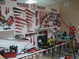 Инструмент Риджит (RIDGID)