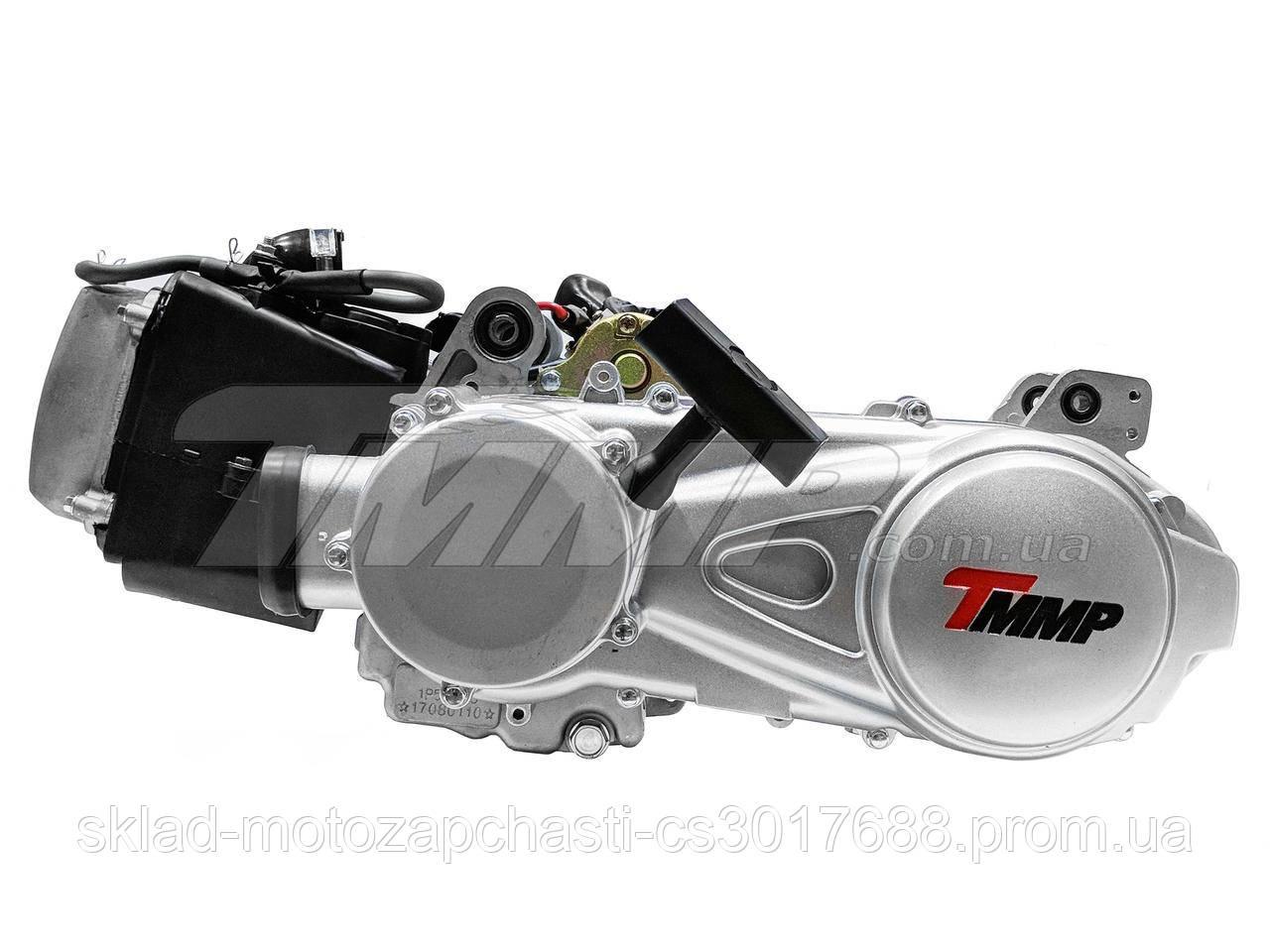 Двигатель на квадроцикл ATV-180 куб 1P63QML  (ATV180) +масляный радиатор