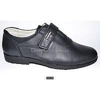 5afde6ab0 Школьные кожаные туфли для мальчика, 32 размер (21 см), кожаная стелька,