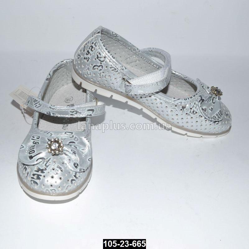 6bd2b5aa1 Нарядные туфли для девочки, 28 размер (18.2 см), кожаная стелька,  супинатор, на выпускной, цена 300 грн., купить в Черноморске — Prom.ua  (ID#781470015)