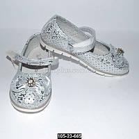Нарядные туфли для девочки, 31 размер (20.2 см), кожаная стелька, супинатор, на выпускной