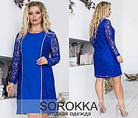 Платье с гипюровой накидкой в расцветках  25690, фото 1