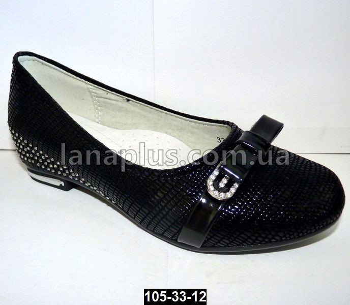 Туфли, сникерсы для девочки, 32 размер (20.5 см), супинатор, кожаная стелька, школьные