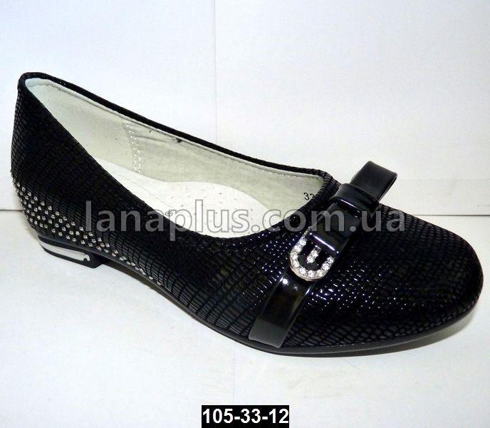 Туфли, сникерсы для девочки, 37 размер (23 см), супинатор, кожаная стелька, школьные