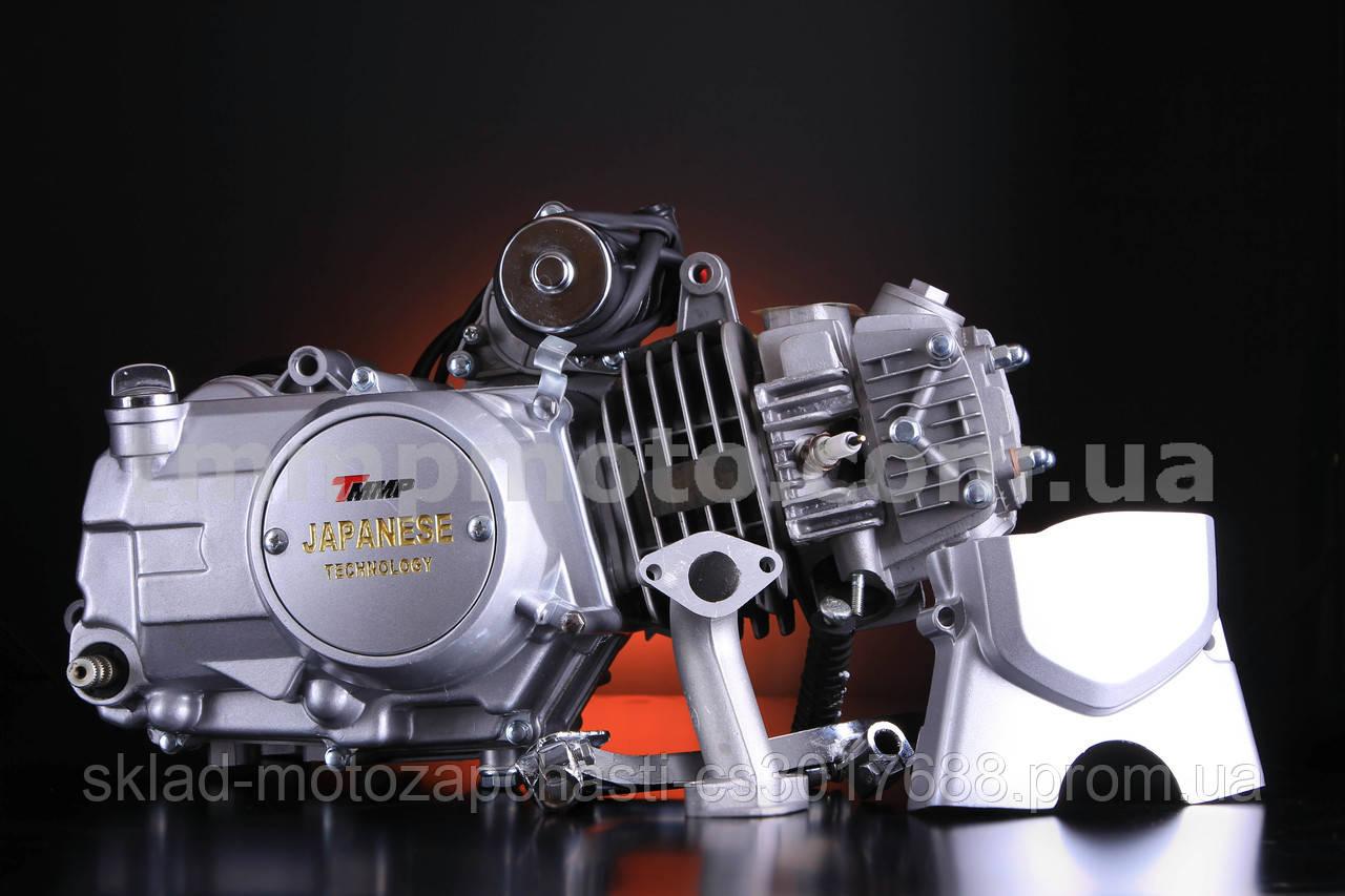 Двигатель ВАЙПЕР АКТИВ 125 алюминиевый цилиндр