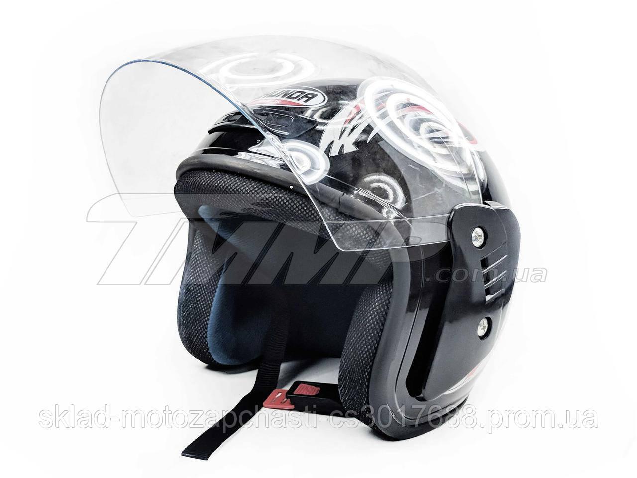 Шлем открытый SHUNDA