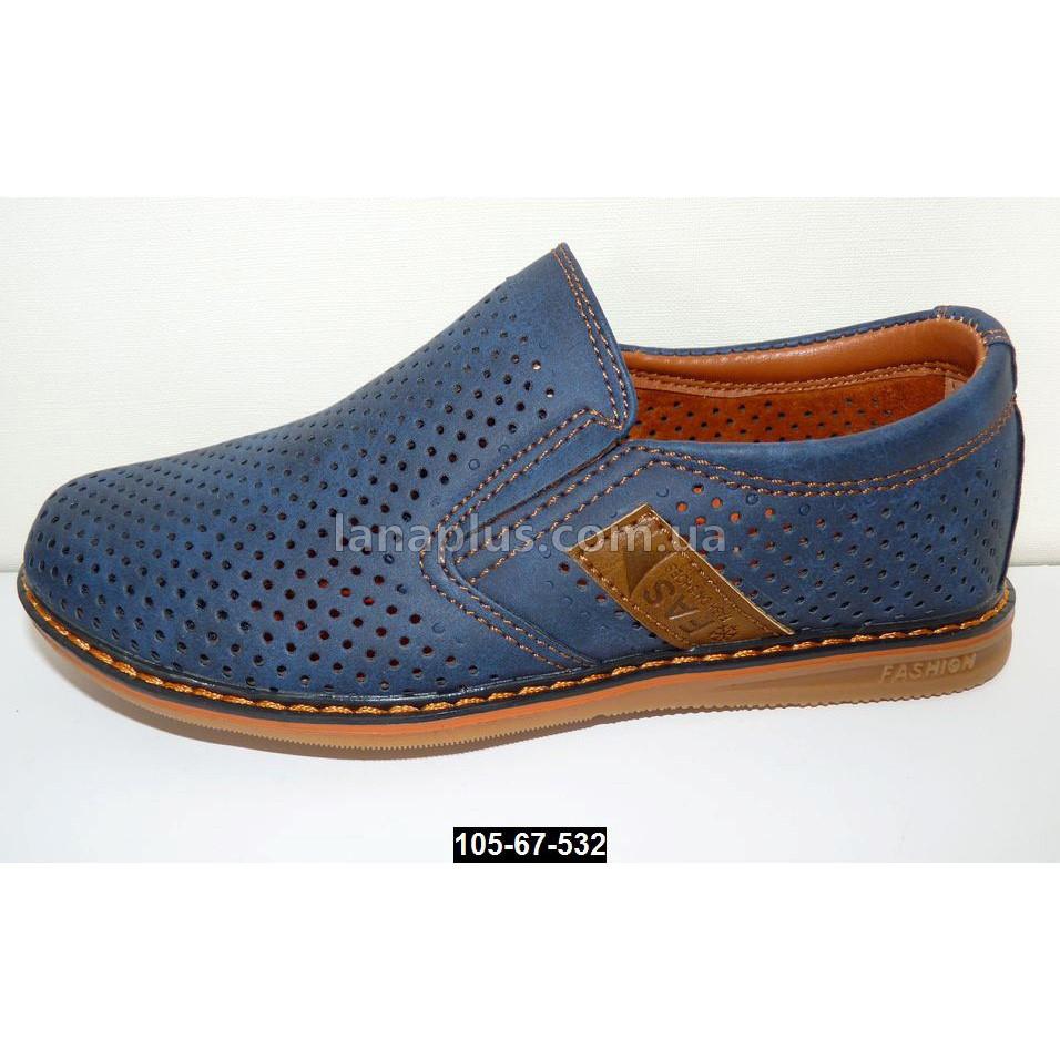 Мокасины, туфли для мальчика, 36 размер (23.5 см), супинатор, перфорированные