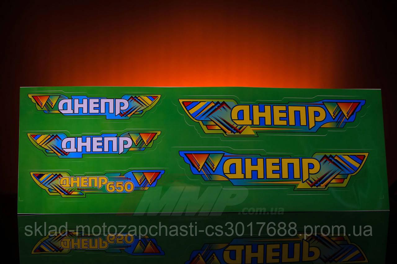 """Наклейка """"Дніпро"""" (5шт, зелений)"""