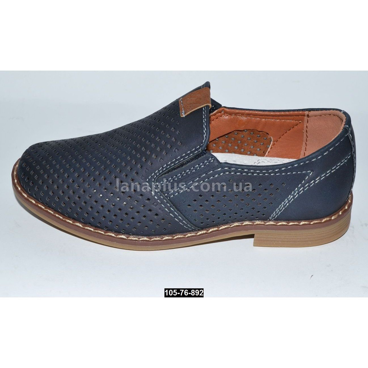 Летние туфли для мальчика, 27 размер (18 см), супинатор, кожаная стелька