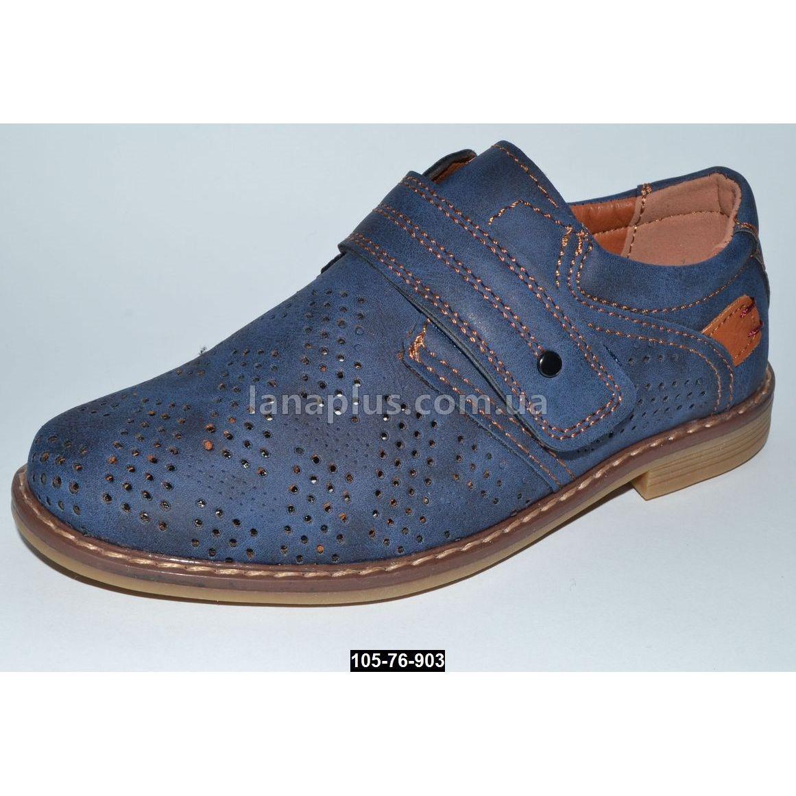Облегченные туфли для мальчика, 29 размер (19.5 см), супинатор, кожаная стелька