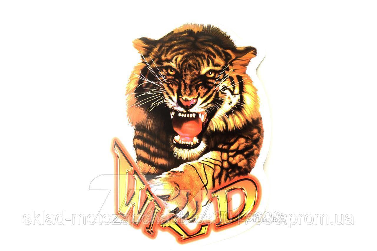 "Наклейка ""Тигр"" (25х33см) Артикул: I-1040 Опис: Наклейка ""Тигр"" (25х33см)йка ""ОРЕЛ - АТАКА"" 20×7 см"
