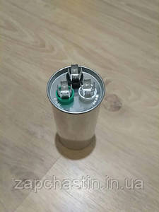 Конденсатор металевий подвійний 450 V, 30+5 mF