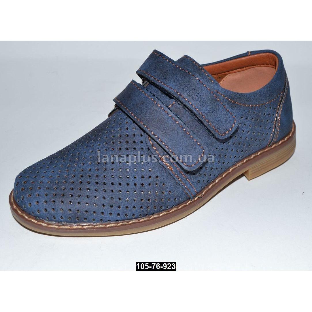 Облегченные туфли для мальчика, 28 размер (18.5 см), супинатор, кожаная стелька