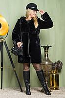 Шуба женская из искусственного меха 2-081 черная Размеры: 42, 44, 46, 48, 50, 52, 54