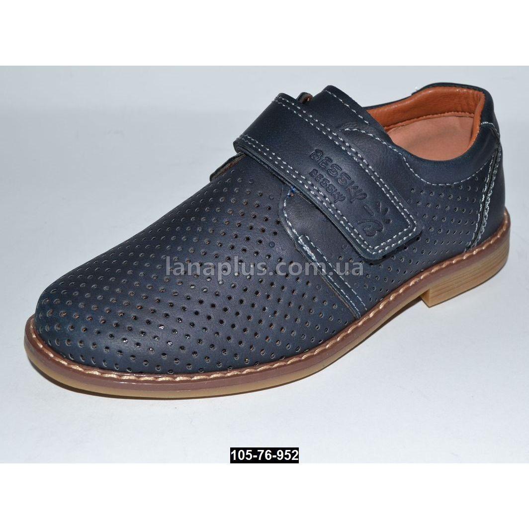 Облегченные туфли для мальчика, 27 размер (18 см), супинатор, кожаная стелька