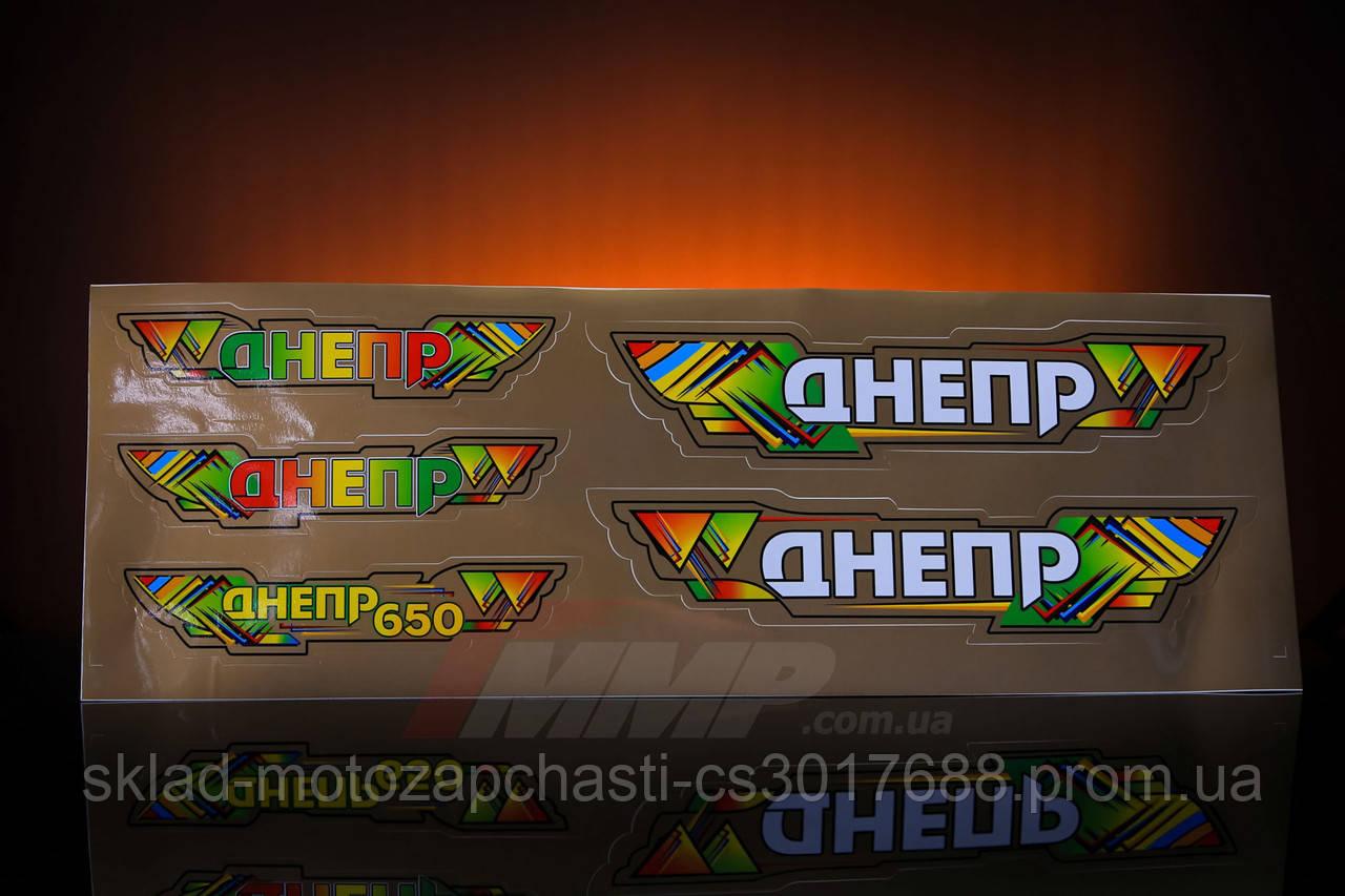 """Наклейка """"Днепр"""" (5шт, коричневый)"""