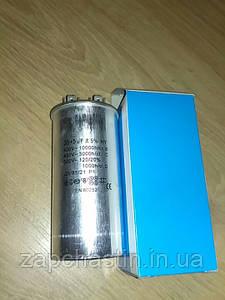 Конденсатор металевий подвійний 450 V, 35+5 mF