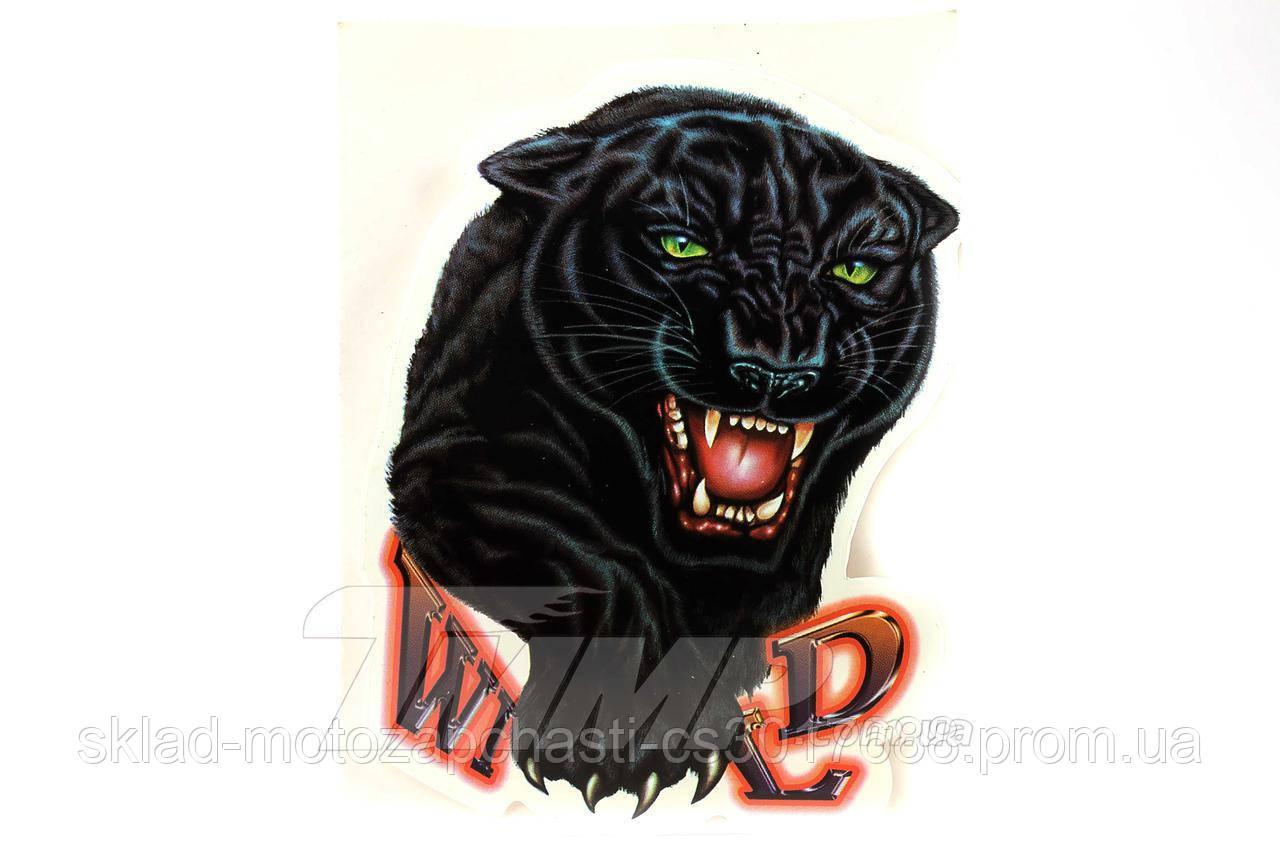 "Наклейка ""Пантера"" (5х8см) Артикул: I-1053  Описание:  Наклейка ""Пантера"" (5х8см)"