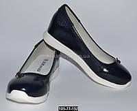 Туфли школьные для девочки, сникерсы, 34 размер (22 см), супинатор, кожаная стелька