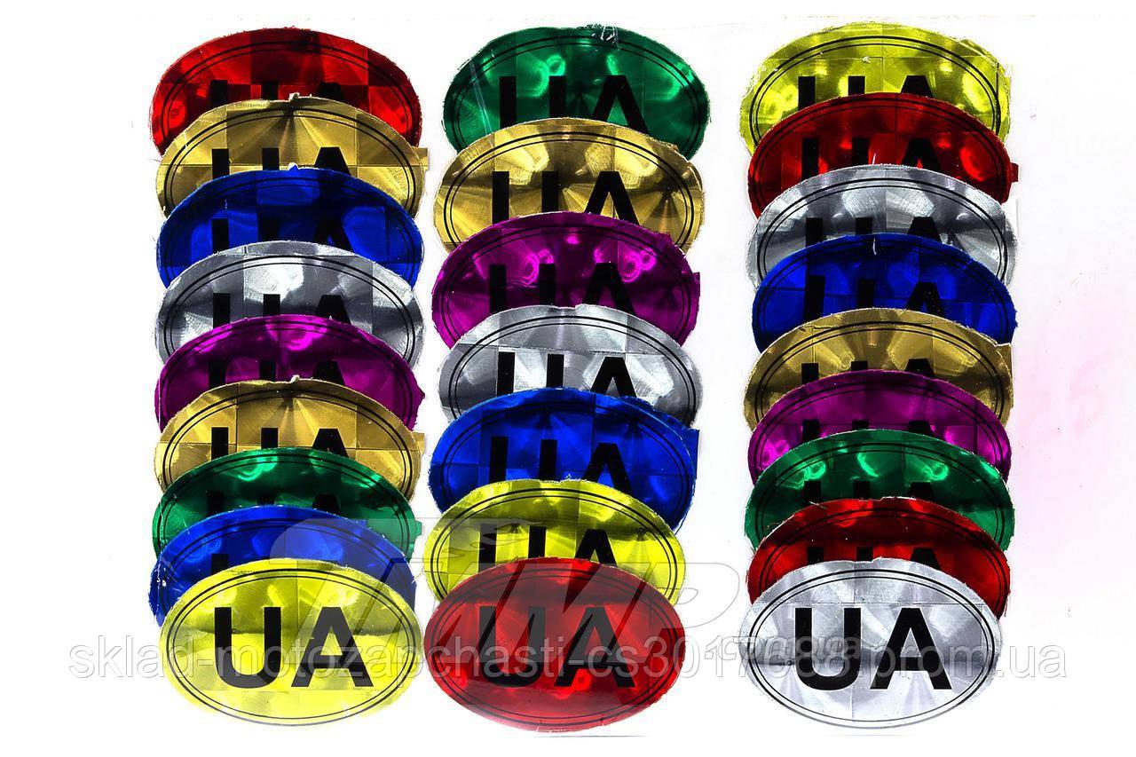 """Наклейка """"UA"""" желтая Артикул: I-1059 Описание: Наклейка """"UA"""" желтая20×7 см"""
