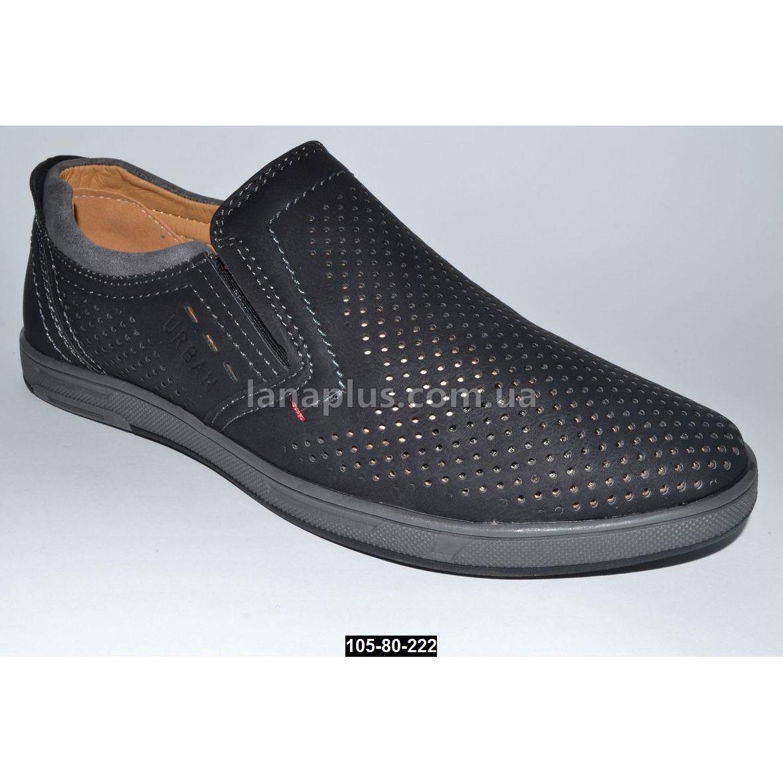 Облегченные мокасины, туфли для мальчика, 37 размер (23.5 см), супинатор