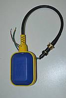 Поплавковый выключатель для фекального/дренажного насоса
