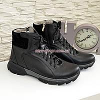 Ботинки мужские на шнуровке и молнии, натуральная черная кожа, зима/осень