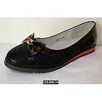 Модные туфли для девочки, 36 размер (22.5 см), супинатор, кожаная стелька