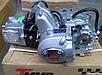 Двигун Delta 110куб діам-52,4 мм ОРИГІНАЛ ТММР, фото 8