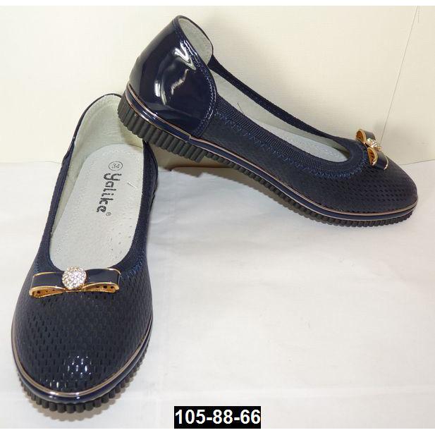 Туфли для девочки, 33 размер (21 см), супинатор, кожаная стелька
