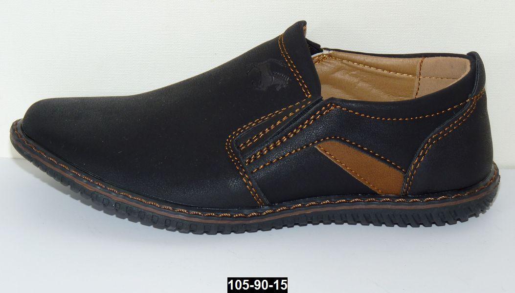 Туфли для мальчика, 34 размер (22 см), супинатор, кожаная стелька