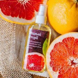 Олія виноградних кісточок для тіла з грейпфрутовим маслом
