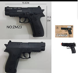 Пістолет ZM 23 пневматичний, пластик - металевий, пульки в кор.20*15*5см