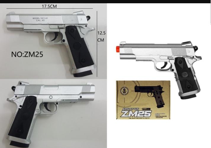 Пистолет пластик+металл ZM 25 стреляет пластиковыми пулями