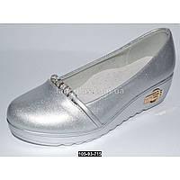 Нарядные туфли на танкетке для девочки, 34 размер (21.9 см), супинатор, кожаная стелька