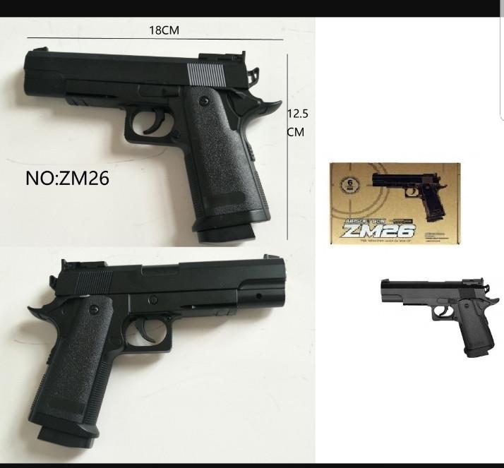 Пистолет пластик+металл ZM 26 стреляет пластиковыми пулями