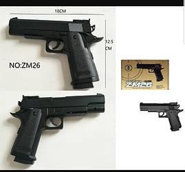Пістолет пластик+метал ZM 26 стріляє пластиковими кулями