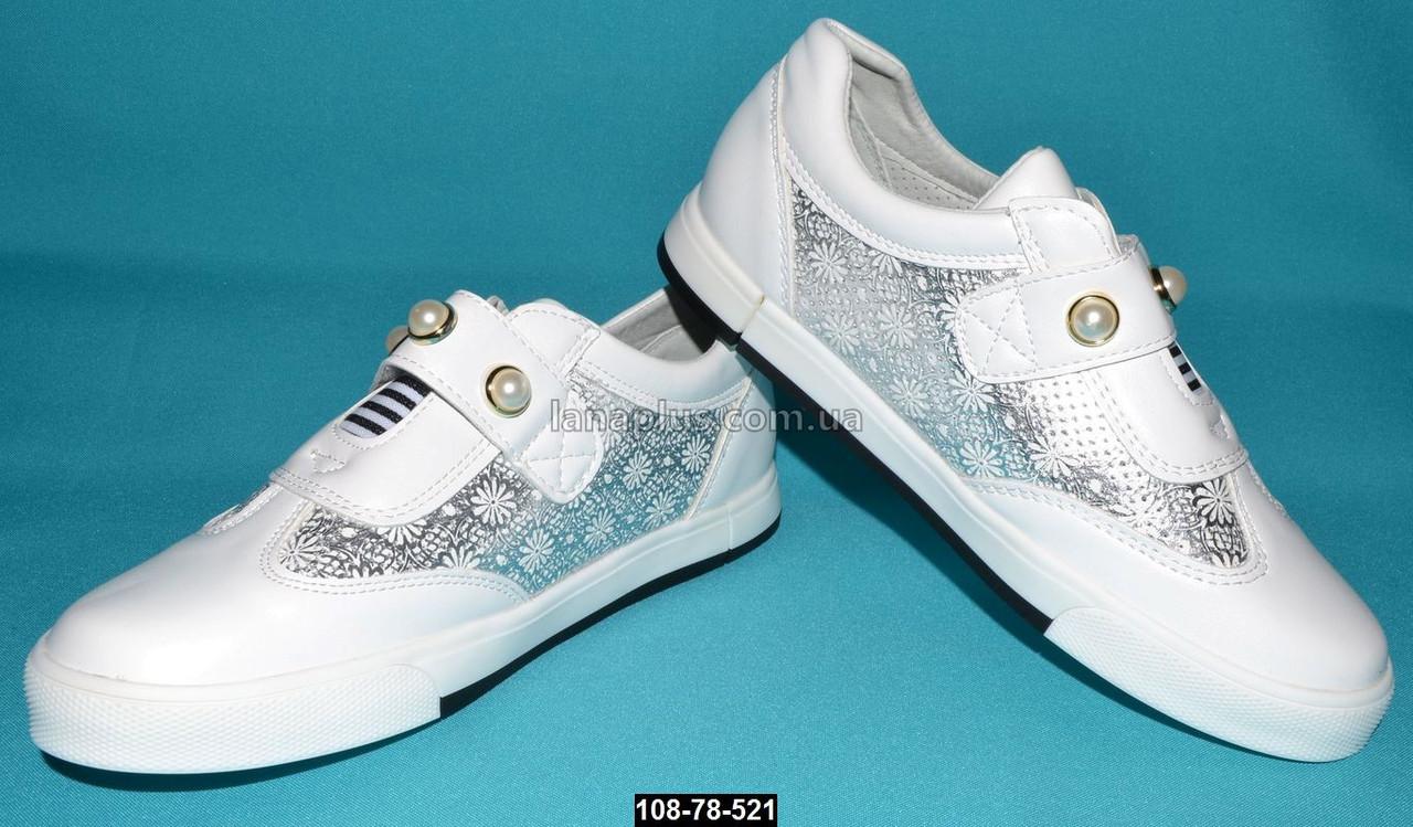 Слипоны, туфли, кроссовки для девочки, 34 размер (21.2 см), кожаная стелька, супинатор