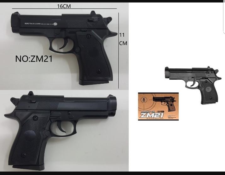 Детский железный пистолет ZM 21 (пластик+металл) размер в пистолет : 15,5 х 11 см