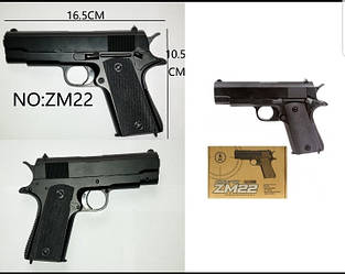 Пістолет пластик+метал ZM 22 стріляє пластиковими кулями