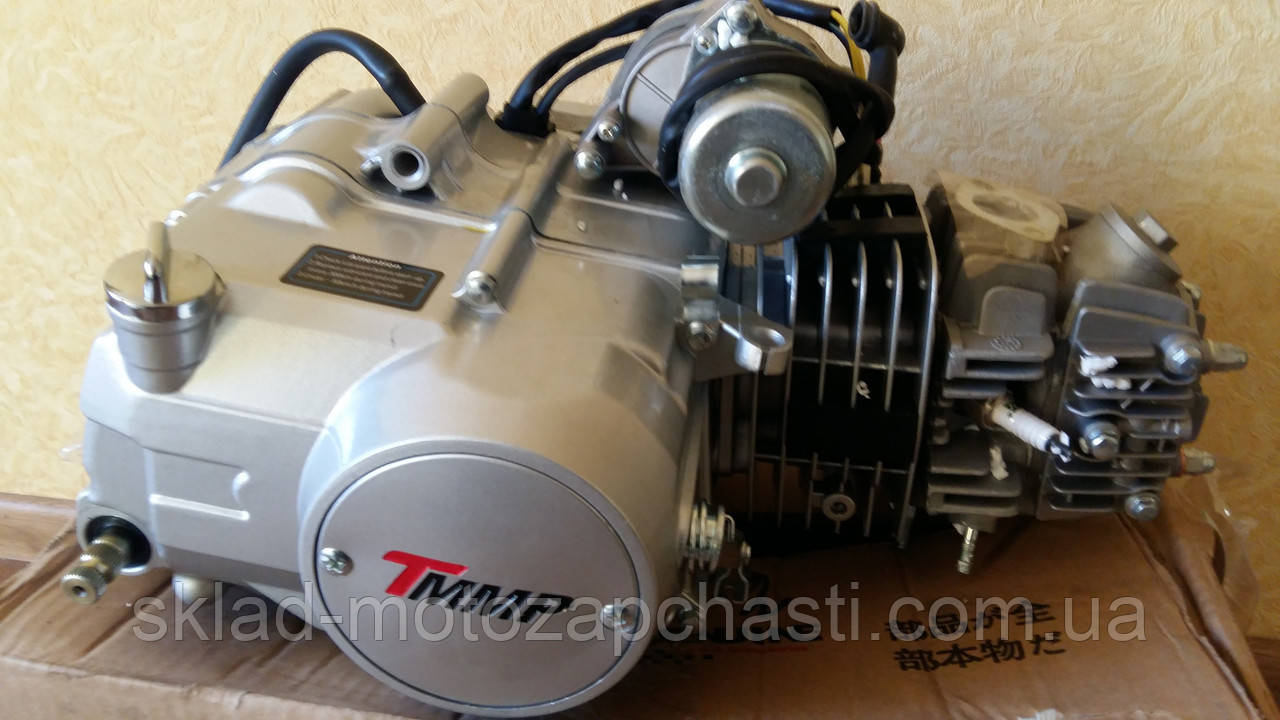 Двигатель Дельта / Альфа -125 сс 54мм ТММР Racing алюминиевый цилиндр механика       NEW