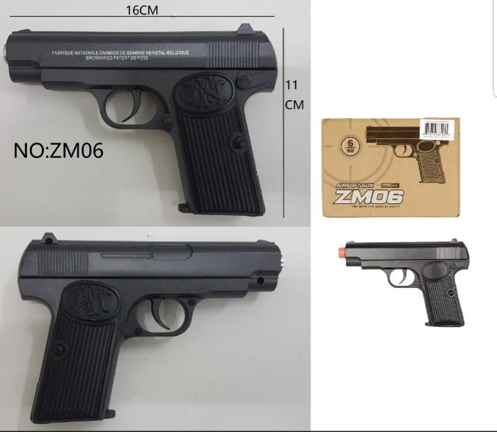 Пістолет пластик+метал ZM 06 стріляє пластиковими кулями