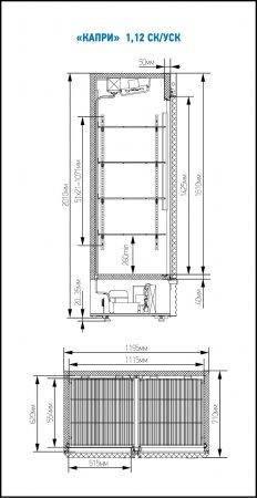 Шкаф холодильный МХМ Капри 1,12 СК Купе, фото 2