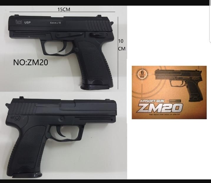 Пистолет пластик+металл ZM 20 стреляет пластиковыми пулями