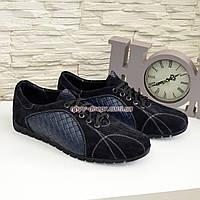 Туфли мужские замшевые синие на шнуровке