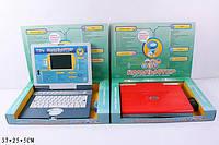 Детский ноутбук компьютер 3 языка - рус-укр-англ! 7073 красный и серый