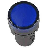Лампа AD16DS LED-матрица d16мм синий 110В AC/DC ИЭК